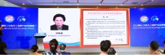 2020年中国国际服务贸易会中医药健康产业国际智库论坛
